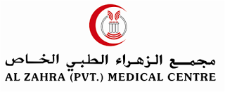 Al Zahra Private Medical Center Logo